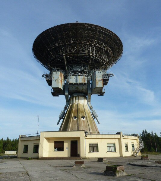Ventspils International Radio Astronomy Centre, Irbene, Lettonie