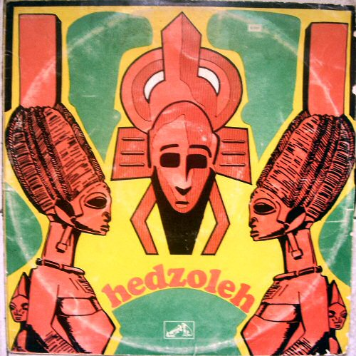 Hedzoleh, [Self-titled] (ca 1974)
